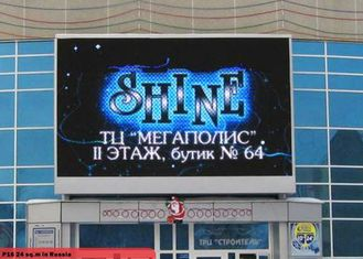 China IP65 P20 Outdoor LED Information Display High Refresh Rate With Energy Saving supplier