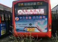 China Programmable Alphanumeric Bus Destination Board , Moving Bus Led Screen factory