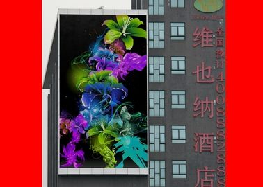 China Super Slim Noiseless Outdoor Full Color Led Display For Building Advertising factory