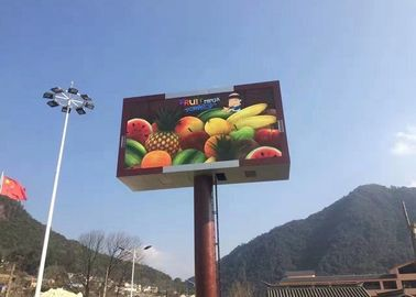 China High Definition P10 Outdoor Led Billboard For Dooh Advertising , Energy Saving factory