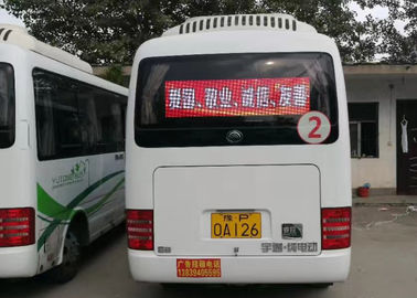 China Waterproof Full Color Fix Bus LED Display / Digital led bus display Advertising distributor