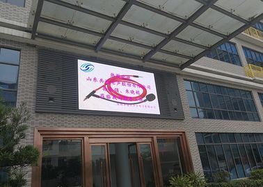 China Electronic Waterproof Outdoor SMD LED Display Full Color For Shopping Mall factory