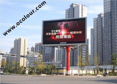 China 6800 Nits Brightness Slim Outdoor Led Billboard Screen 10mm Pixel Pitch factory
