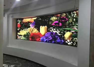 China Security Indoor Led Video Walls for Surveillance Control Rooms and Military Command Centers factory