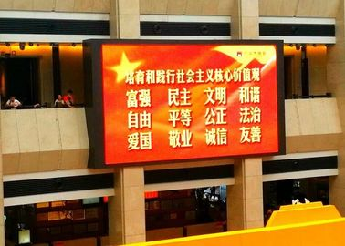 China HD P5.95 Outdoor Advertising Led Display Billboard With Super Resolution distributor