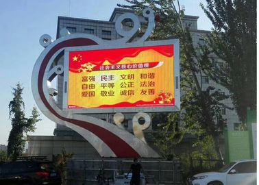 China P4.2 Simple Outdoor LED Billboard , Led Video Display Easy Installation distributor